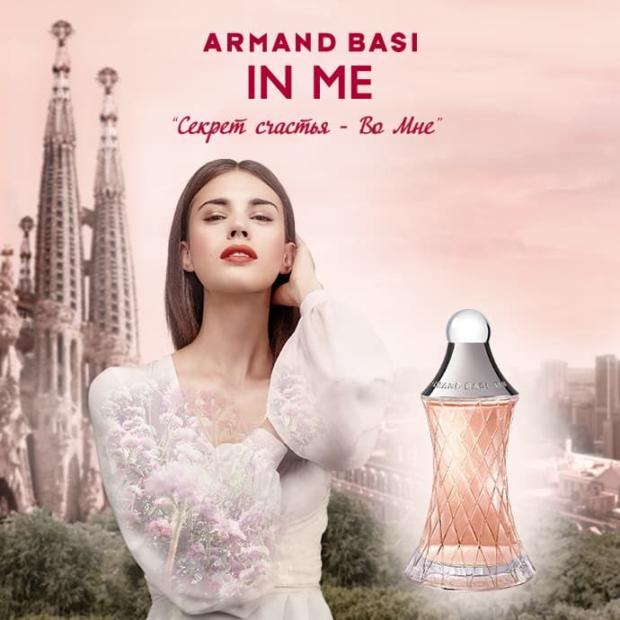 Armand Basi in Me adv rus